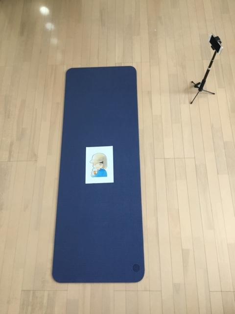 yoga-set